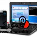 نحوه اشتراک گذاری اینترنت لپ تاپ با گوشی موبایل