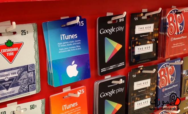 بهترین روش های دریافت گیفت کارت رایگان گوگلی پلی و آیتونز اپل