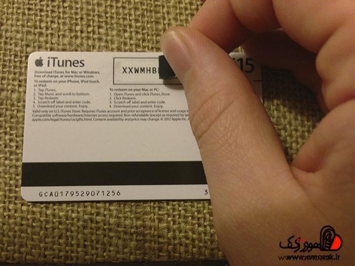 استفاده ازRazer Cortex وبدست آوردن گیفت کارت مجانی اپل
