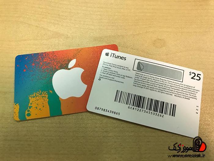 نحوه دریافت کد گیفت کارت رایگان گوگل پلی و آیتونز اپل از Coins Rewarder