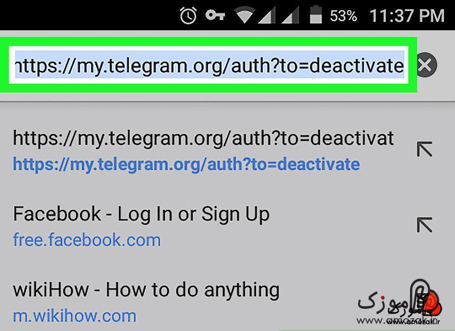 دیلیت اکانت اینستاگرام و تلگرام