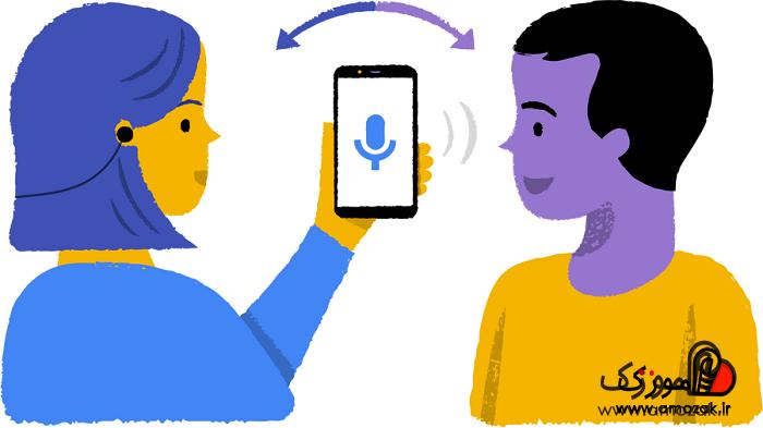 آموزش کار با افزونه گوگل ترنسلیت کروم (افزونه ترجمه)