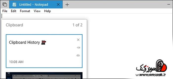 آموزش تصویری کار با ویندوز 10