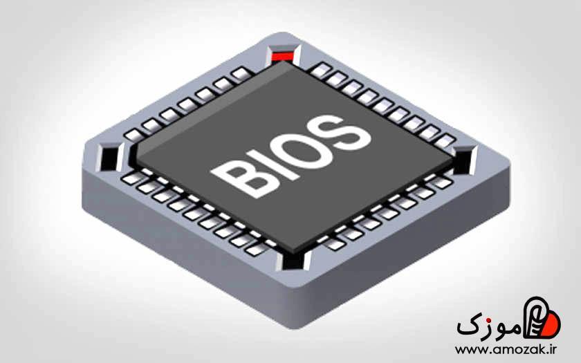 تصویر آموزش تنظیمات بایوس کامپیوتر (BIOS)