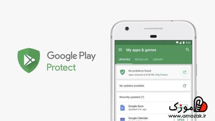 گوگل پلی پروتکت (Google Play Protect)