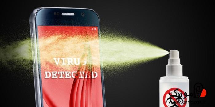 روش های پاک کردنویروس از گوشی اندروید بدون ریست فکتوری