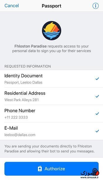 روش های دسترسی به پاسپورت تلگرام در اندروید و آیفون