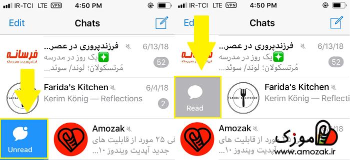 روش تیک نخوردن پیام در تلگرام (Mark as Read or Unread)