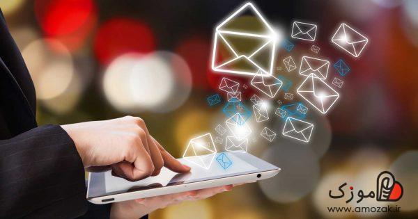 آشنایی با کاربرد و فرق بین BCC و CC در ایمیل
