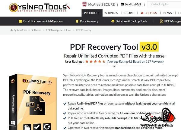 ysInfoTools PDF Repair v3.0 - نرم افزار تعمیر فایل های PDF