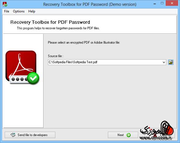 Recovery Toolbox - برنامه تعمیر فایل PDF