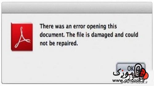 علت خرابی فایل PDF چیست؟