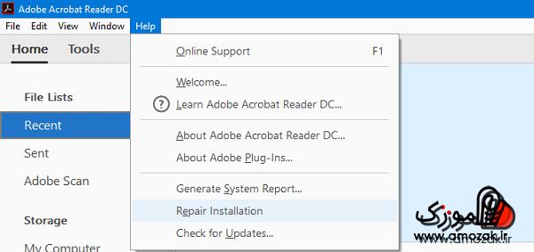 تعمیر فایل های خراب PDF با برنامه Adobe Acrobat Reader