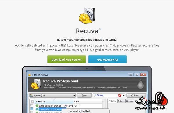 تعمیر و یا بازیابی فایل PDF با ریستور کردن نسخه قبلی فایل