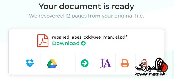 از برنامه های تعمیر فایل PDF خراب استفاده کنید