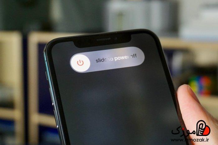 هات اسپات ایفون همراه اول