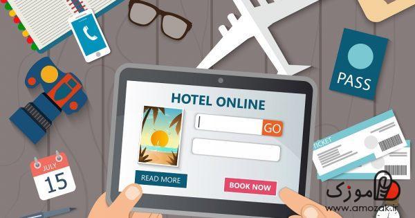 معرفی بهترین سایت رزرو هتل خارجی و داخلی