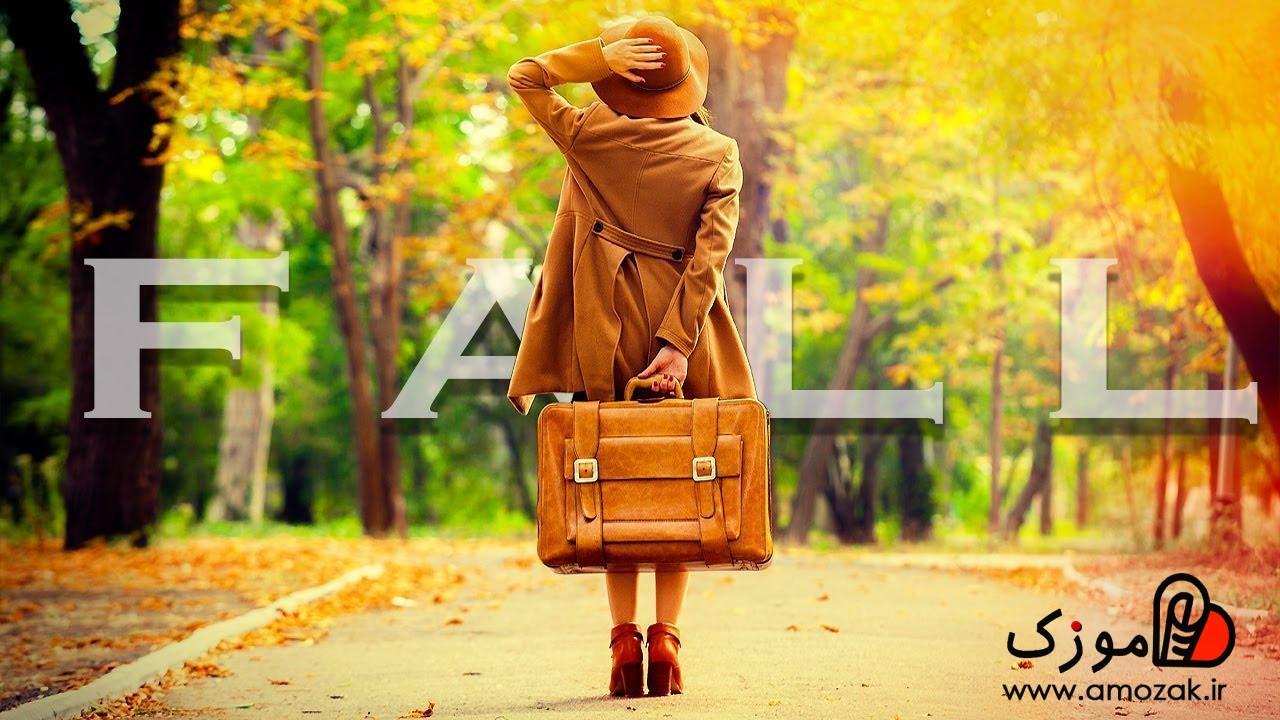 تصویر معرفی بهترین مکان ها برای مسافرت پاییزی در آسیا و شهر های مناسب سفر در پاییز