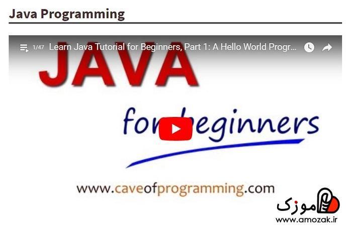 برنامه نویسی با جاوا در یوتیوب