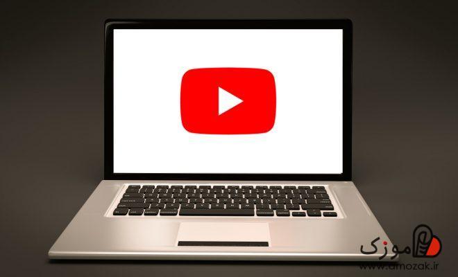 17کانال یوتیوبی برتر برای آموزش برنامه نویسی