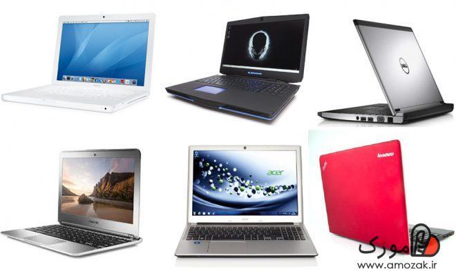 آیا خرید لپ تاپ ارزان اشتباست؟ چه لپ تاپی بخریم؟