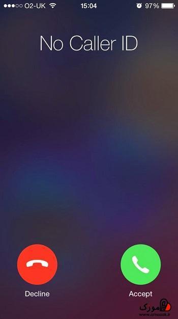 نحوه تماس با شماره private