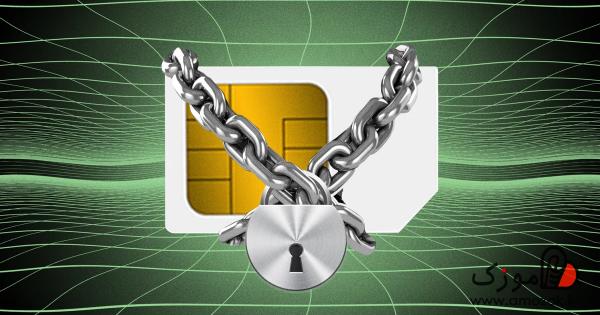 هک سیم کارت دیگران توسط هکرها امکان پذیر است؟ راه های جلوگیری چیست؟