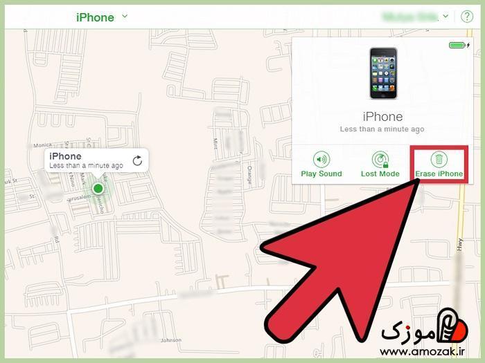 فعال کردن قابلیت Find My iPhone روی آیفون یا آیپد
