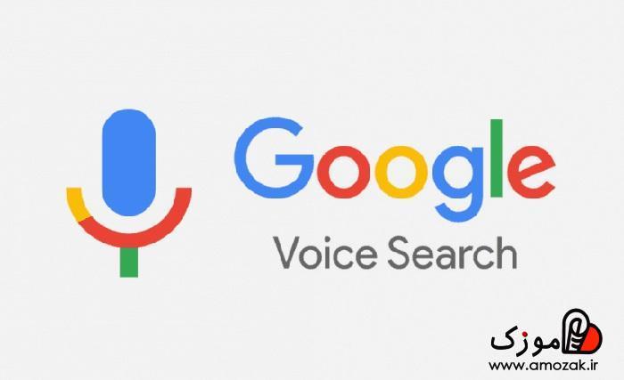 ارسال اس ام اس با گوگل وویس (Google Voice)