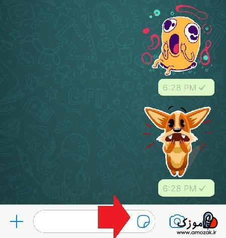استفاده از استیکر در واتساپ