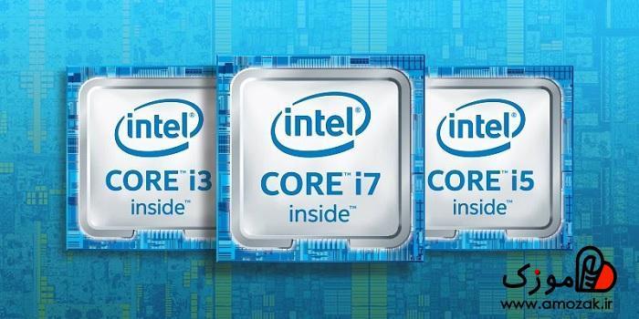 تصویر تفاوت پردازندههای اینتل i3 و i5 و Core i7 در چیست؟
