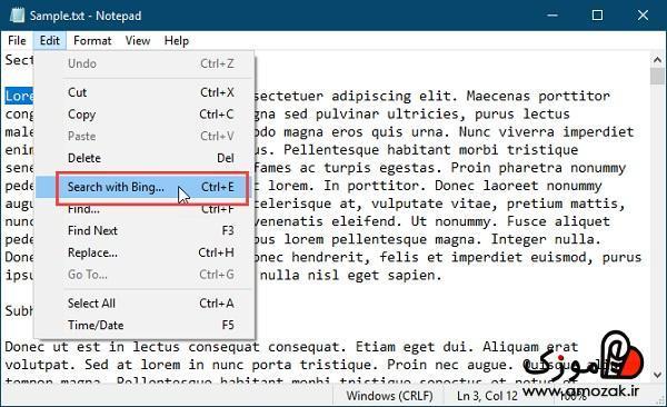 جستجو با Bing در نوت پد windows 10