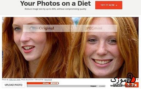 کاهش حجم عکس JPG و PNG به صورت آنلاین و در سرویس JPEGmini