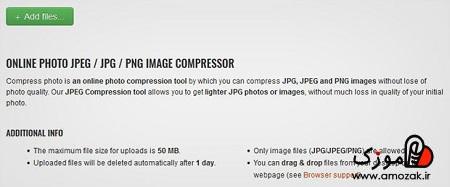 سایت کم کردن حجم عکسCompress.Photos