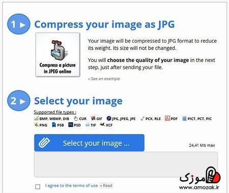 فشرده سازی عکس JPG در سایت Convert Images