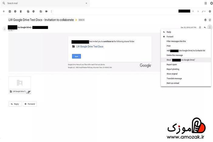 روش لغو عضویت (Unsubscribe) برای عدم دریافت ایمیل سایت