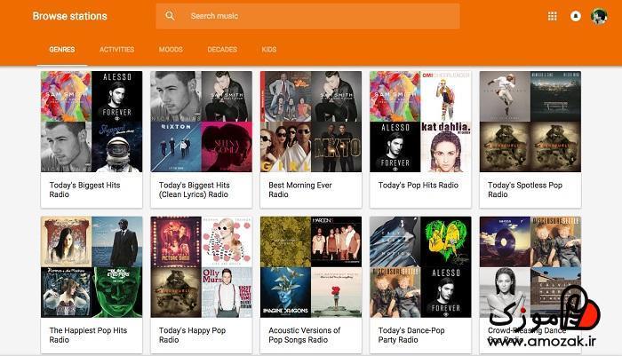 سرویس استریم موسیقی آنلاین گوگل پلی موزیک