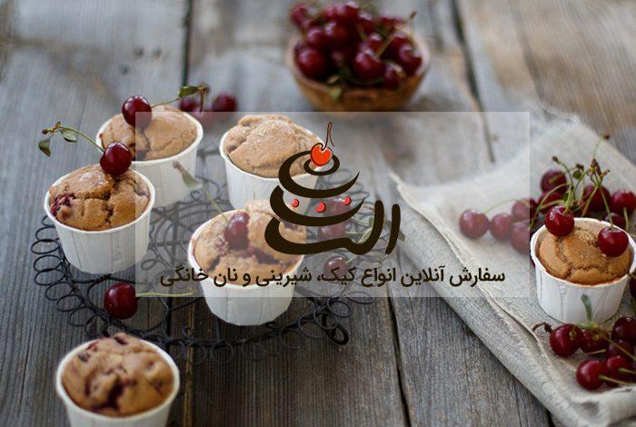 کیک رژیمی بدون گلوتن با طعم گیلاس