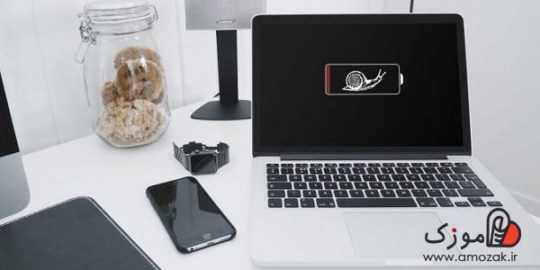 روش دوم:تعویض باتری مک بوک در اپل