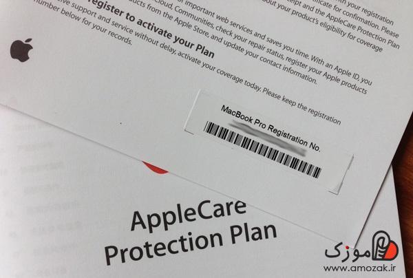 برنامه های تعویض باتری لپ تاپ اپل برای مدل های مک بوک پرو