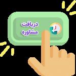 آموزش طراحی پست اینستاگرام