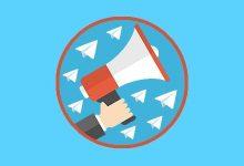 تصویر ربات تلگرام (رپورتاژ آگهی)